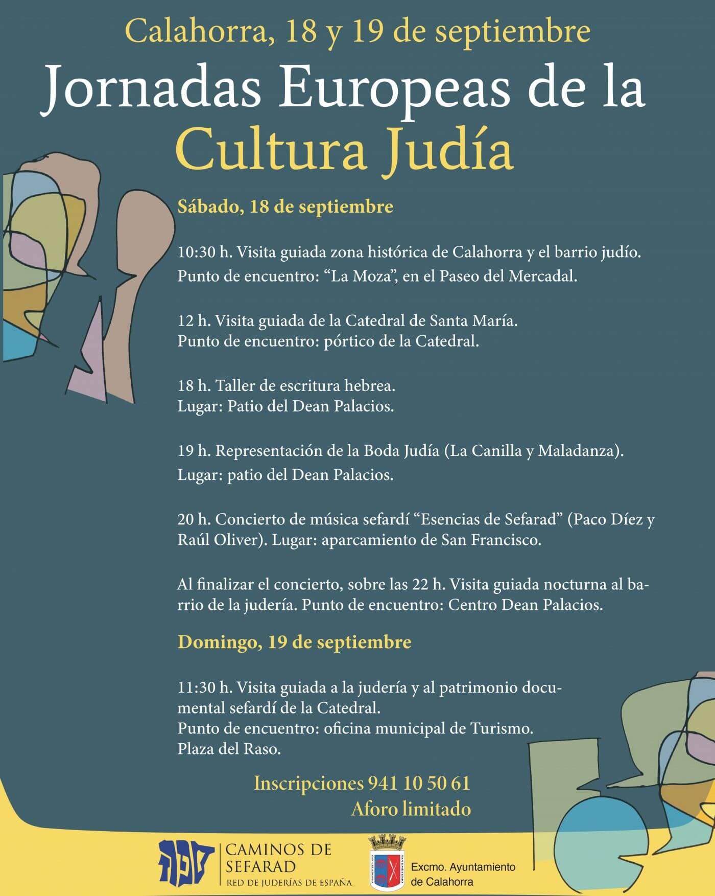 Lee más sobre el artículo Calahorra organiza las Jornadas Europeas de la Cultura Judía los días 18 y 19 de septiembre